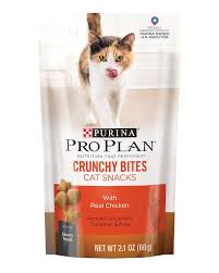 cat treats purina