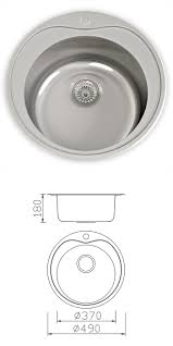 Stainless Steel Reversible Single   Bowl Kitchen Sinks Drainer - Round bowl kitchen sink