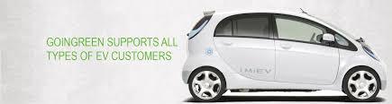 mitsubishi electric car g wiz ac drive u2013 silver goingreen