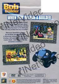 bob builder bob builder dvd movie