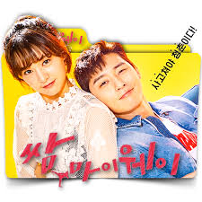 Fight For My Way Fight For My Way Korean Drama Folder Icon V1 By Zenoasis On