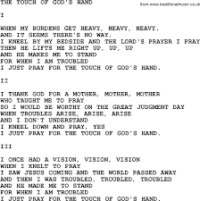 southern and bluegrass gospel song the touch of god u0027s hand lyrics