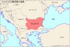 ブルガリア:ブルガリアと周辺国の地図(Map