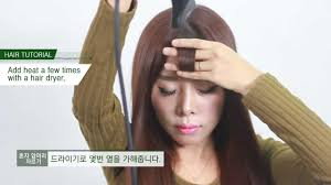 english subtitles korean hair how to cut your own bangs fringe