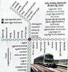 Bangalore Metro Map Phase 3 by ನಮ ಮ ಮ ಟ ರ Namma Metro Bengaluru Home Facebook