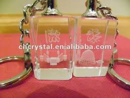 crystal key rings images Islamic crystal key rings allah muhammad laser engraved crystal jpg