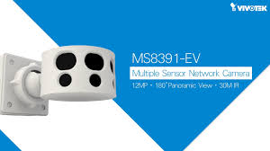 Ev Ms8391 Ev Vivotek Multiple Sensor Network Camera 12mp 180