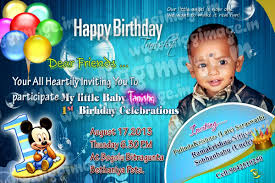 Baby 1st Birthday Invitation Card Annaprasan Invitation In Telugu Saree Ceremony Invitation All