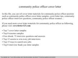 cover letter police officer police volunteer cover letter