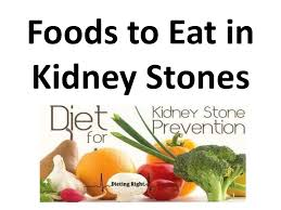 foods to eat in kidney stones in hindi iक डन स ट न