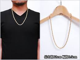 gold man chain necklace images Solt and pepper rakuten global market for 160 yen for no brand jpg