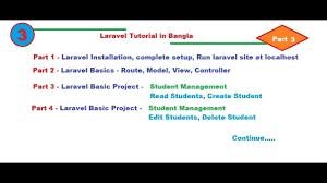 laravel tutorial for beginners bangla 3 laravel bangla tutorial part 3 laravel create database read