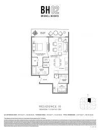 brickell heights 02