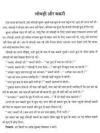 quotes by mahatma gandhi in gujarati gandhi essay in gujarati