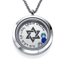 floating locket necklace images Star of david floating locket necklace israelblessing jpg