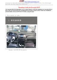 hyundai tucson ix35 gps navigation system installing guide