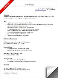 armed security job resume exles download security officer resume sle resume exles