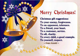 merry essay 2017 statements with deeper meaning