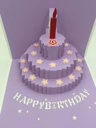 how to make handmade pop up birthday cards handmade birthday cake 28 images butterfly birthday cake