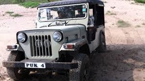 police jeep kerala mahindra jeep best auto cars blog oto whatsyourpoint mobi
