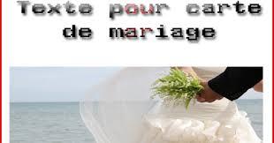 fã licitation mariage fã licitations pour un mariage 7 images carrefour boutique