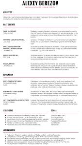 Musician Resume Sample by Resume U2014 Alexey Berezov