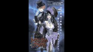 trinity blood jane judith jocelyn trinity blood manga cosplay r u0026r youtube