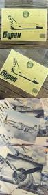 direct selling fxq 029 retro vintage poster kraft paper home