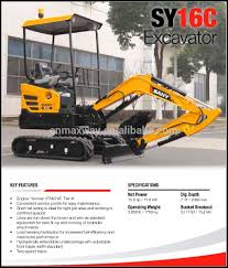 sany excavator price sany excavator price suppliers and