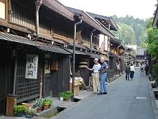 japanese town japanese mountain village google search fight fathoms village