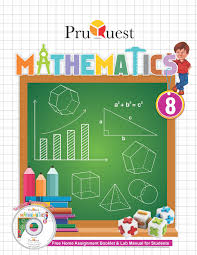 pruquest mathematics youtube