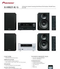 mp3 home theater home pioneer