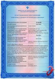 лечение гепатита в москве с адресами отзывами