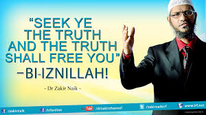 Seeking Free Seek Ye The And The Shall Free You Bi Iznillah