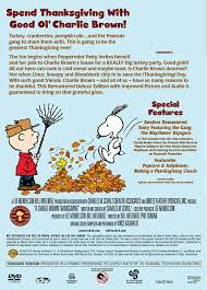 thanksgiving flash games amazon com a charlie brown thanksgiving deluxe edition various