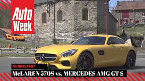 mercedes elk mercedes amg gt s vs mclaren 570s dubbeltest youtube