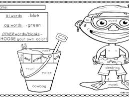 wonderful word work printable vowel pairs oy and oi read and