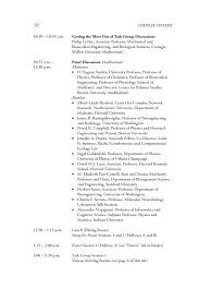 Order Selector Resume Agenda The National Academies Keck Futures Initiative Complex