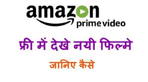 amazon prime bollywood movies what is amazon prime video amazon prime video streaming plan