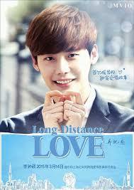 film sympathy lee jong suk mvio rapido lee jong suk park shin hye long distance love
