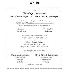 hindu wedding invitation wording lake side corrals