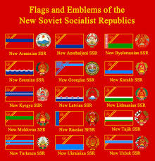Ssp Flags Flag Of The Socialist Republic Of Romania Old By Redrich1917 On