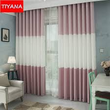 modern plain linen white voile splicing pink curtains for living