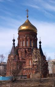 The Parish Of The Epiphany Church Of The Epiphany Petersburg