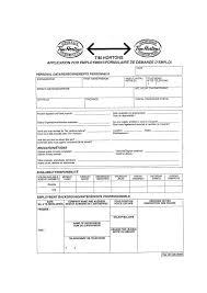 blank employment application form canada memorial service