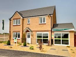 houses for sale in muirhead glasgow g69 9fg heathfields