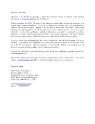 Cover Letter Outlines Chemist Cover Letter Resume Cv Cover Letter