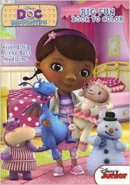 amazon doc mcstuffins big fun book color friendship
