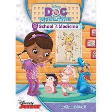 doc mcstuffins medicine dvd shopdisney