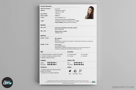 Professional Resume Builder Resume Builder Features And Benefits Resume Maker Craftcv